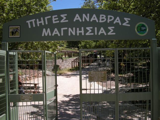 Και όμως υπάρχει χωριό στην Ελλάδα με 0% κρίση και 0% ανεργία.Δείτε το....
