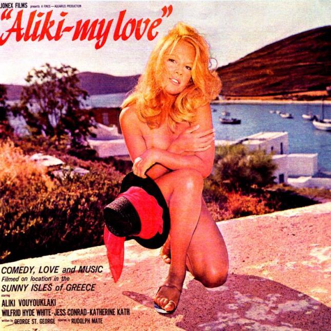 diaforetiko.gr : 64043 Η απαγορευμένη ταινία της Αλίκης Βουγιουκλάκη που γυρίστηκε στην Ίο το 1962 και δεν προβλήθηκε ποτέ!