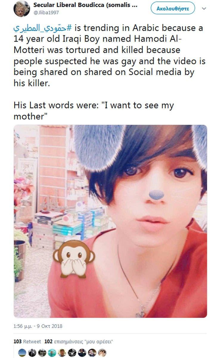 ομοφυλοφιλικές γνωριμίες σε ιστότοπους κοινωνικής δικτύωσης