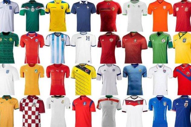 Μουντιάλ 2014  Αυτές είναι οι φανέλες των ομάδων που θα πάρουν μέρος στο  Παγκόσμιο Πρωτάθλημα ποδοσφαίρου της Βραζιλίας (φωτό)  e3c04d98d80