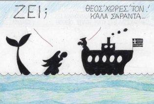 Η γοργόνα, αδελφή του Μέγα Αλέξανδρου, μαθαίνει τα... δυσάρεστα νέα για τη Μακεδονία δια χειρός ΚΥΡ - Κυρίως Φωτογραφία - Gallery - Video