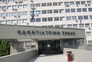 Good news: Στις 100 καλύτερες Σχολές του κόσμου η Οδοντιατρική Σχολή Αθηνών - Κυρίως Φωτογραφία - Gallery - Video
