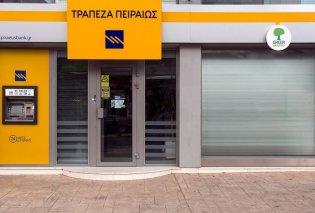«E-loan by winbank»: Νέο ψηφιακό δάνειο από την Τράπεζα Πειραιώς  - Κυρίως Φωτογραφία - Gallery - Video
