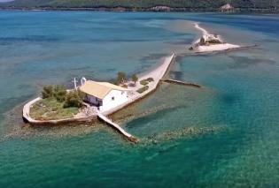Άγιος Νικόλαος: Το επίπεδο, παραδεισένιο νησί του Ιονίου που είναι όλο παραλία – Τα τιρκουάζ νερά του μάγεψαν την Εύα (Βίντεο) - Κυρίως Φωτογραφία - Gallery - Video