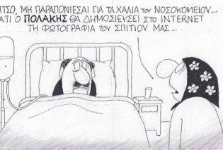 Ο ΚΥΡ σχολιάζει την κατάσταση στα νοσοκομεία και τον Πολάκη - Κυρίως Φωτογραφία - Gallery - Video