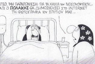 """Ο ΚΥΡ προειδοποιεί: """"Μήτσο μην παραπονιέσαι για τα χάλια του νοσοκομείου γιατί..."""" - Κυρίως Φωτογραφία - Gallery - Video"""
