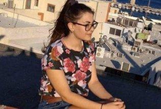 Σπαρακτικές στιγμές στο Διδυμότειχο: Η 21χρονη φοιτήτρια Ελένη Τοπαλούδη οδηγήθηκε στην τελευταία κατοικία της (Φωτό) - Κυρίως Φωτογραφία - Gallery - Video