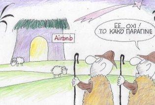 Ο ΚΥΡ διαπιστώνει ότι μέχρι και η φάτνη μπήκε στο Airbnb: «Ε, όχι! Το κακό παράγινε...» - Κυρίως Φωτογραφία - Gallery - Video