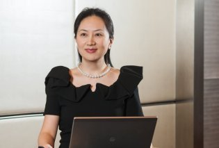 Εγγύηση μαμούθ & ελεύθερη η ιδιοκτήτρια της Huawei: 5 φίλοι της υποθήκευσαν τα σπίτια τους -  Απίστευτοι όροι για την αποφυλάκιση - Κυρίως Φωτογραφία - Gallery - Video