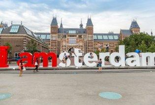 Γιατί το πιο εμβληματικό αξιοθέατο του Amsterdam δεν υπάρχει πια; Το «εκθρόνισαν»  σε ένα βράδυ - Κυρίως Φωτογραφία - Gallery - Video