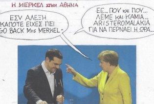 ΚΥΡ: Ο Αλέξης Τσίπρας από το «Go back Mrs Merkel!» στην υποδοχή της στην Αθήνα - Κυρίως Φωτογραφία - Gallery - Video