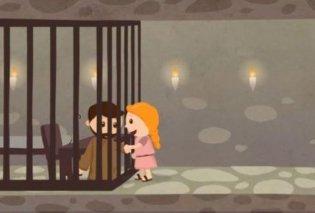 Η ιστορία του Αγίου Βαλεντίνου σε ένα βίντεο με καρτούνς πολύ χαριτωμένο! - Κυρίως Φωτογραφία - Gallery - Video