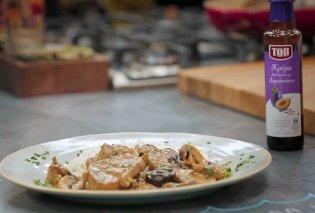 Η Αργυρώ Μπαρπαρίγου έχει έμπνευση: Ψαρονέφρι αλά κρεμ με μανιτάρια - Τέλειο για το τραπέζι του Βαλεντίνου (βίντεο) - Κυρίως Φωτογραφία - Gallery - Video