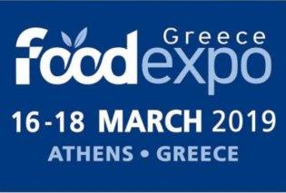 6η FOOD EXPO & OENOTELIA 2019: Η μεγαλύτερη γιορτή τροφίμου & ποτού - 1.300 εκθέτες από Ελλάδα & εξωτερικό - Πολλές παράλληλες εκδηλώσεις - Κυρίως Φωτογραφία - Gallery - Video