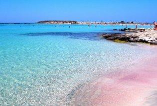 Good News: Η παραλία Ελαφονήσι στις 6 πιο ασφαλείς για παιδιά στον κόσμο (φώτο) - Κυρίως Φωτογραφία - Gallery - Video