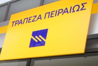 Αλλαγή στην Διοικητική Ομάδα της Τράπεζα Πειραιώς  - Κυρίως Φωτογραφία - Gallery - Video