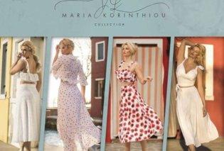 55ed3858ccea Φλογερά χρώματα & μοναδικά floral φορέματα, φούστες & παντελόνες στη νέα  συλλογή της Μαρίας Κορινθίου