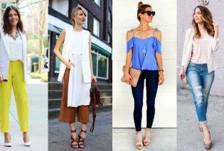 27 υπέροχοι συνδυασμοί ρούχων για να είστε σικ και στυλάτες φέτος το καλοκαίρι! - Κυρίως Φωτογραφία - Gallery - Video