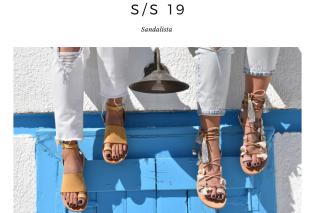 Made in Greece τα Sandalista: 4 αδέρφια φτιάχνουν υπέροχα σανδάλια με Κρητικά δέρματα - Φτάνουν ως την Ιταλία & τα Ηνωμενα Αραβικα Εμιράτα - Κυρίως Φωτογραφία - Gallery - Video