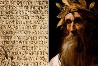 Ελληνική γλώσσα του Ομήρου: Γιατί είναι η μητέρα όλων των γλωσσών - Διαβάστε παραδείγματα & εκπλαγείτε  - Κυρίως Φωτογραφία - Gallery - Video