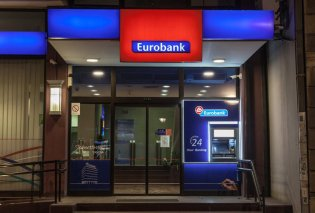 Eurobank: Ολοκληρώθηκε η εξαγορά της  Piraeus Bank Bulgaria - Κυρίως Φωτογραφία - Gallery - Video