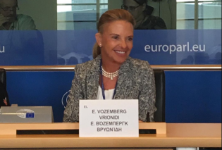 Τοpwoman η Ελίζα Βόζεμπεργκ - Παμψηφεί Αντιπρόεδρος στο Ευρωπαϊκό Κοινοβούλιο (φωτό & βίντεο) - Κυρίως Φωτογραφία - Gallery - Video
