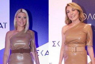 Σία Κοσιώνη και Τατιάνα Στεφανίδου φόρεσαν το ίδιο φόρεμα στην παρουσίαση προγράμματος του ΣΚΑΙ – Ποια το φόρεσε καλύτερα; - Κυρίως Φωτογραφία - Gallery - Video