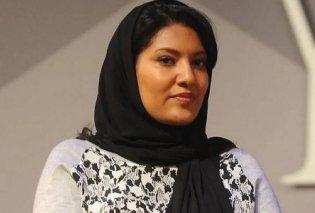 Η πριγκίπισσα της Σαουδικής Αραβίας καταδικάστηκε για ξυλοδαρμό - Φέρθηκε βάναυσα σε υδραυλικό - Κυρίως Φωτογραφία - Gallery - Video