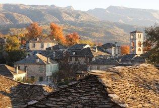 Βίντεο της ημέρας: Η ομορφιά πάει στα βουνά - Τα Ζαγοροχώρια όπως δεν τα έχετε ξαναδεί  - Κυρίως Φωτογραφία - Gallery - Video