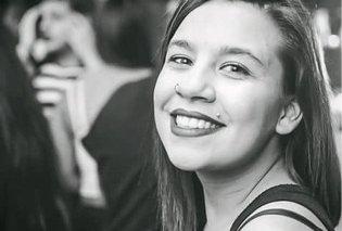 """Μυτιλήνη: """"Μπήκε στο σπίτι και την δολοφόνησε εν ψυχρώ"""" - λέει ο αδερφός της 24χρονης Ερατώς  - Κυρίως Φωτογραφία - Gallery - Video"""