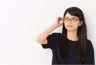 """""""Κυρίες μου απαγορεύονται τα γυαλιά μυωπίας στη δουλειά! """" - Σάλος στην Ιαπωνία με το πρωτοφανές μέτρο  - Κυρίως Φωτογραφία - Gallery - Video"""