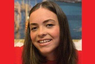Νεκρές βρέθηκαν η 17χρονη που είχε εξαφανιστεί με την μητέρα της - Εντοπίστηκαν σε χαράδρα μέσα στο αυτοκίνητο τους - Κυρίως Φωτογραφία - Gallery - Video