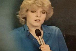 Νεκρή στο διαμέρισμα της βρέθηκε η τραγουδίστρια Ρένα Πάντα - Έκανε μεγάλη καριέρα τη δεκαετία του 70 (βίντεο) - Κυρίως Φωτογραφία - Gallery - Video