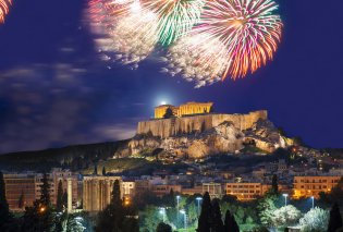 Good news τα Χριστούγεννα στην Αθήνα: Οι συναυλίες, η φωταγώγηση του δέντρου και όλες οι εκδηλώσεις - Κυρίως Φωτογραφία - Gallery - Video