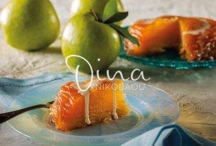 Η Ντίνα Νικολάου προτείνει μια «μαγική» μηλόπιτα: Χωρίς αλεύρι, αυγά και γάλα - Κυρίως Φωτογραφία - Gallery - Video