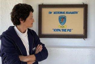 Η Άλκηστις Πρωτοψάλτη στο νησί της Ρω - 10 στιγμές φλάμπουρα Ελλάδας (φώτο) - Κυρίως Φωτογραφία - Gallery - Video