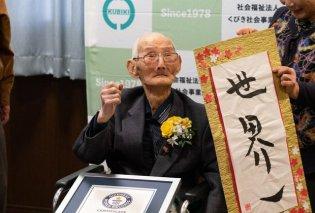 Ιάπωνας 112 ετών & Γιαπωνέζα 117 είναι οι γηραιότεροι άνθρωποι στον κόσμο – Τα μυστικά τους; (βίντεο) - Κυρίως Φωτογραφία - Gallery - Video