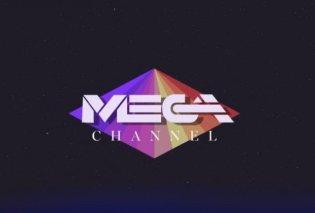 H τηλεθέαση του Mega στην πρεμιέρα: Ξεπέρασε τον ΣΚΑΙ, το Open & τον Alpha - Κυρίως Φωτογραφία - Gallery - Video