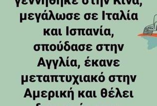 Χιούμορ: Ο κορωνοϊός που γεννήθηκε στην Κίνα & θέλει διακοπές στην Ελλάδα (Φωτό)  - Κυρίως Φωτογραφία - Gallery - Video