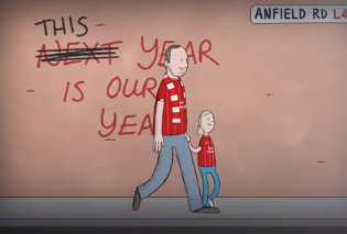 Δακρύζουν οι φίλαθλοι - Το βίντεο με το αγοράκι που γίνεται πατέρας - Η αγαπημένη του Λίβερπουλ ξανά πρωταθλήτρια  - Κυρίως Φωτογραφία - Gallery - Video
