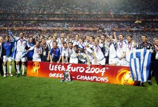 Euro 2004: 16 χρόνια από τον θρίαμβο της Εθνικής- Σπάνιες φωτό & βίντεο από την βραδιά που οι Έλληνες κατέκτησαν τον- ποδοσφαιρικό- κόσμο - Κυρίως Φωτογραφία - Gallery - Video