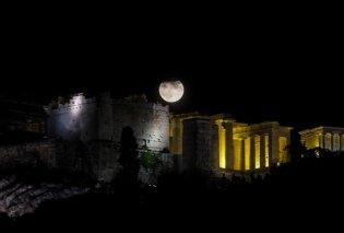 Good news - Αυγουστιάτικη Πανσέληνος: Σήμερα το μεγαλύτερο φεγγάρι του έτους - Ανοιχτοί 77 αρχαιολογικοί χώροι για να το απολαύσουμε - Κυρίως Φωτογραφία - Gallery - Video