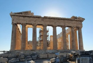 7 σπουδαία μνημεία αποκτούν ξανά την παλιά τους δόξα με την βοήθεια της τεχνολογίας - Ο Παρθενώνας, η Πυραμίδα του Ήλιου, το Τείχος του Ανδριανού (φωτό)  - Κυρίως Φωτογραφία - Gallery - Video