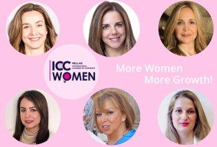 7 διαπρεπείς Ελληνοαμερικανίδες στο πρώτο Zoom Gala του ICC WOMEN HELLAS (Φωτό) - Κυρίως Φωτογραφία - Gallery - Video