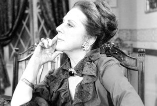 Vintage φωτό: Το σπάνιο κλικ της Μαίρης Αρώνη από τα 80s - Η μεγάλη κυρία του θεάτρου στα χρόνια της διδασκαλίας της στο Εθνικό (Φωτό)  - Κυρίως Φωτογραφία - Gallery - Video