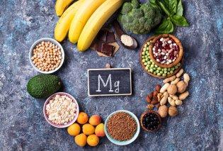 Μαγνήσιο: Τα 10 πιο σημαντικά οφέλη για τον οργανισμό - Boηθά στην υγεία των οστών, στην κατάθλιψη... - Κυρίως Φωτογραφία - Gallery - Video