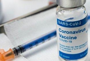 Κορωνοϊός- Το πιο αισιόδοξο βίντεο του 2020: Ξεκίνησε η μαζική παραγωγή του εμβολίου της Pfizer- Η εταιρεία σκοπεύει να ζητήσει επείγουσα έγκριση μέσα στο Νοέμβριο - Κυρίως Φωτογραφία - Gallery - Video