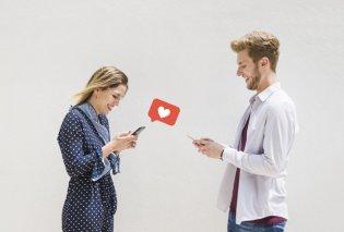 Για πρώτη φορά & στην Ελλάδα το Facebook dating - Kλείνετε ραντεβού αντί για tinder (φωτό) - Κυρίως Φωτογραφία - Gallery - Video