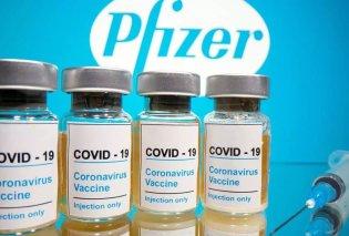 Κορωνοϊός- Εμβόλιο Pfizer & BionTech: Κατατέθηκε σήμερα το αίτημα για επείγουσα αδειοδότηση - Μπουρλάς: «Ιστορική στιγμή» (φωτό- βίντεο) - Κυρίως Φωτογραφία - Gallery - Video