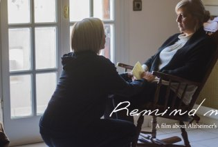 Μια ελληνική ταινία για το Αλτσχάιμερ που δημιούργησαν εθελοντές ταξιδεύει σε Μέξικο & Βραζιλία (Φωτό & Βίντεο)  - Κυρίως Φωτογραφία - Gallery - Video